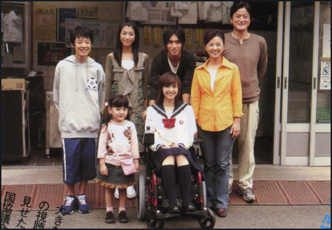 Ichi Rittoru no Namida [Japonés] 27580982_1213991685_kindai0705_temp1